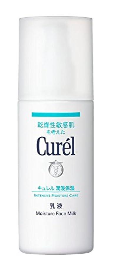 ハム利得平和的【花王】キュレル 薬用乳液 (120ml) ×10個セット