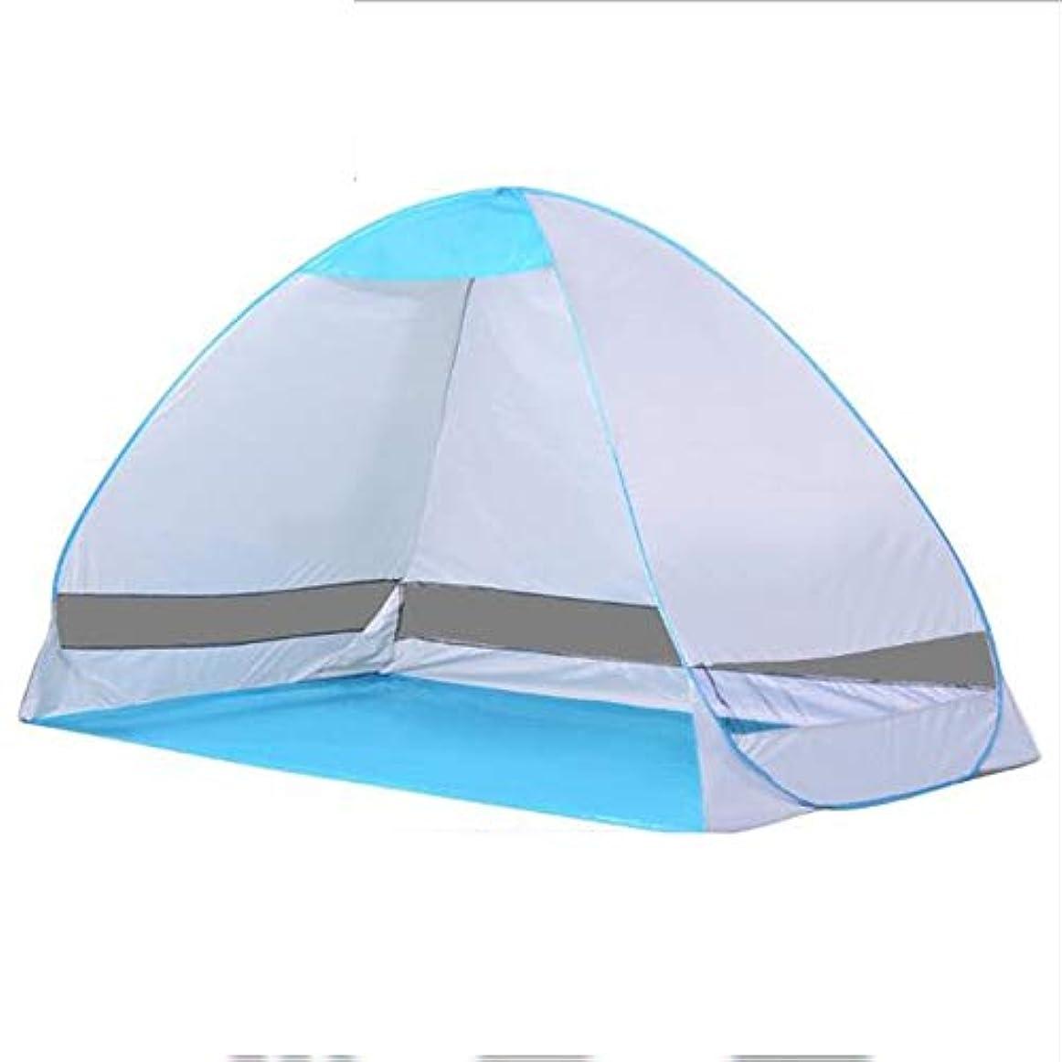 資金裁量あなたのもの浜のテント、屋外の自動速度の開いた二重折る釣日除け