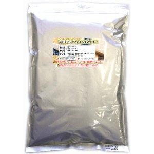 発芽玄米パウダー (1kg)