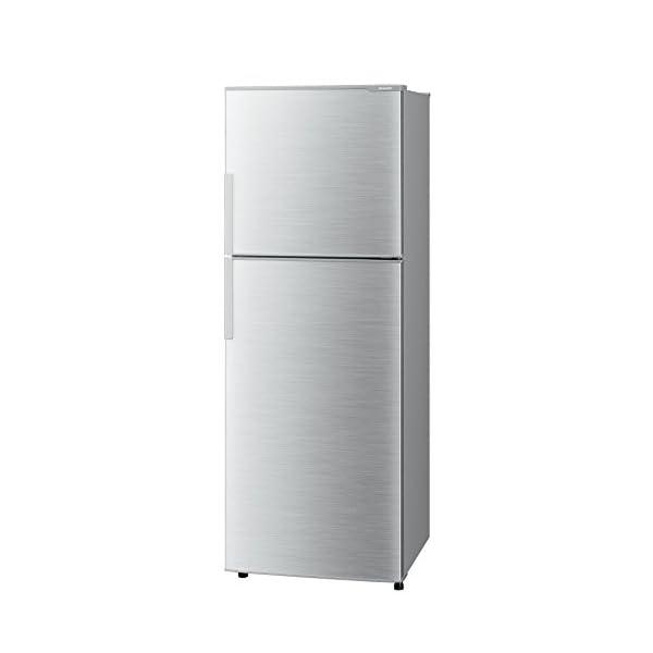 シャープ 冷蔵庫 2ドア 225L シルバー ...の紹介画像2