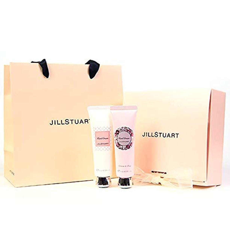 ページ風景指標JILL STUART(ジルスチュアート) ハンドクリーム ギフトBOXセット