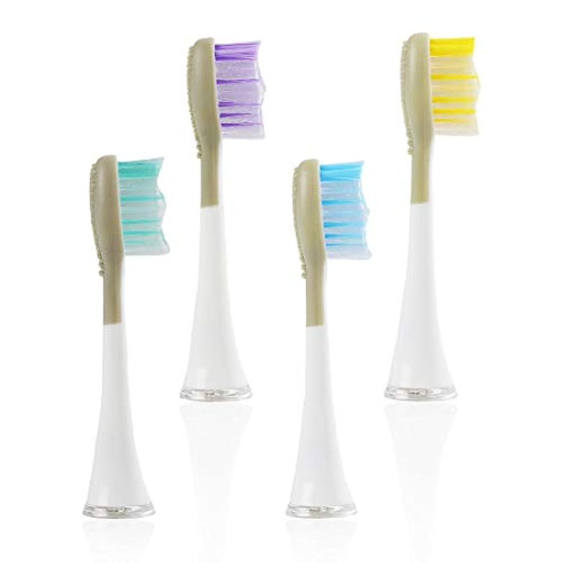 心臓チャレンジ皮肉Qurra 音波式電動歯ブラシ 替えブラシ 4本セット 舌ブラシ付き ワイヤレス充電 IPX7防水 3モード搭載 歯垢除去 ホワイトニング - 替えブラシ4本
