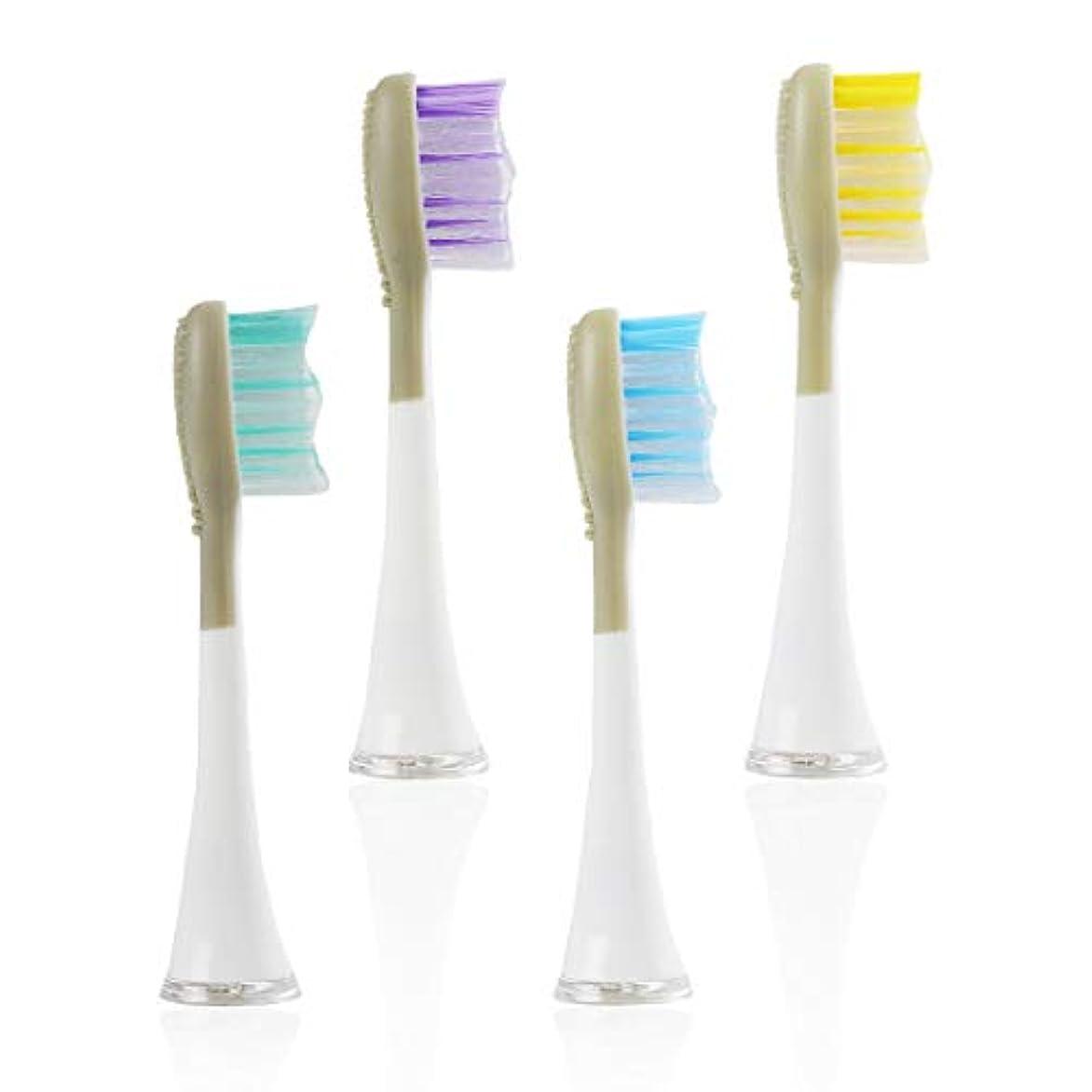 Qurra 音波式電動歯ブラシ 替えブラシ 4本セット 舌ブラシ付き ワイヤレス充電 IPX7防水 3モード搭載 歯垢除去 ホワイトニング - 替えブラシ4本
