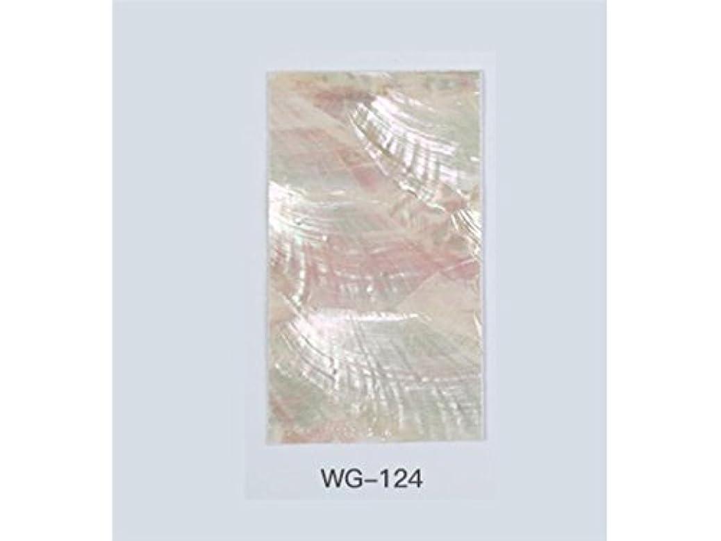 Osize クリアウォータートランスファーネイルステッカーネイルアートクラフトネイルアートデコレーション(図示)