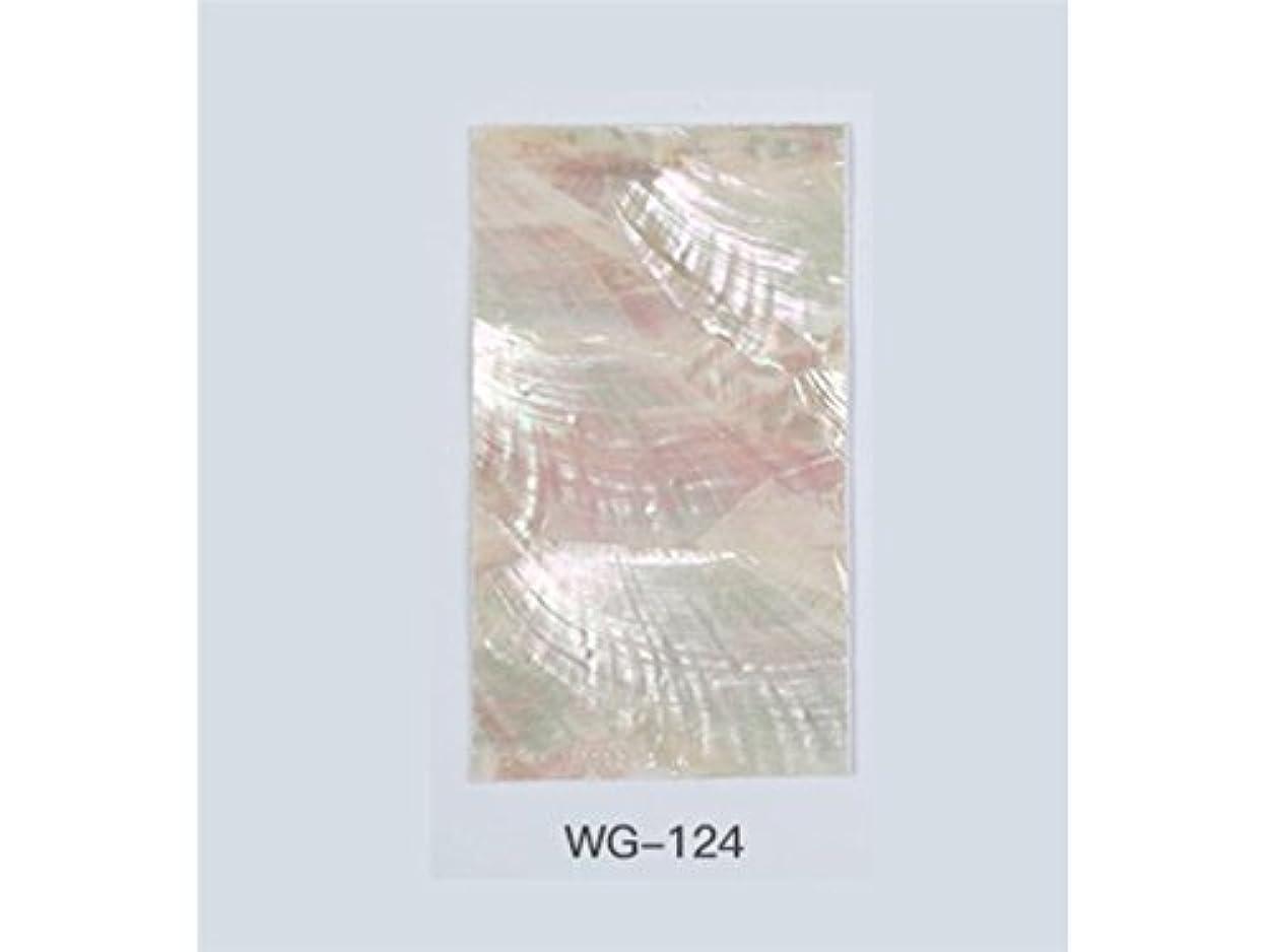 降ろす経営者恒久的Osize クリアウォータートランスファーネイルステッカーネイルアートクラフトネイルアートデコレーション(図示)