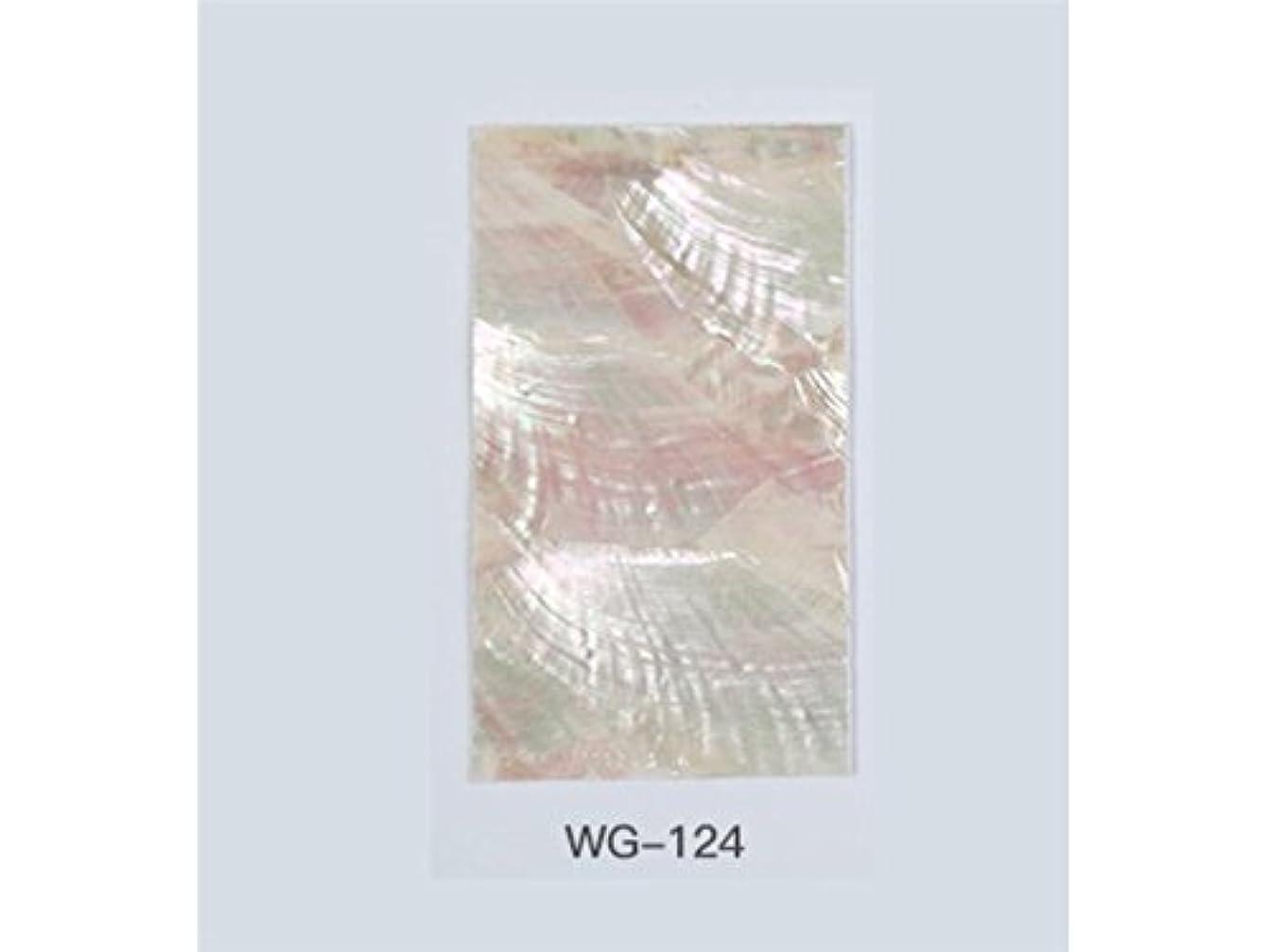 専門化する食い違いエミュレートするOsize クリアウォータートランスファーネイルステッカーネイルアートクラフトネイルアートデコレーション(図示)