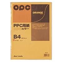 (業務用セット) 文運堂 ファインカラーPPC B4判 カラー348 オレンジ 100枚入 【×5セット】