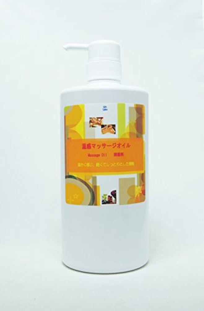GH-Labo 温マッサージオイル 温かいタイプ 1L