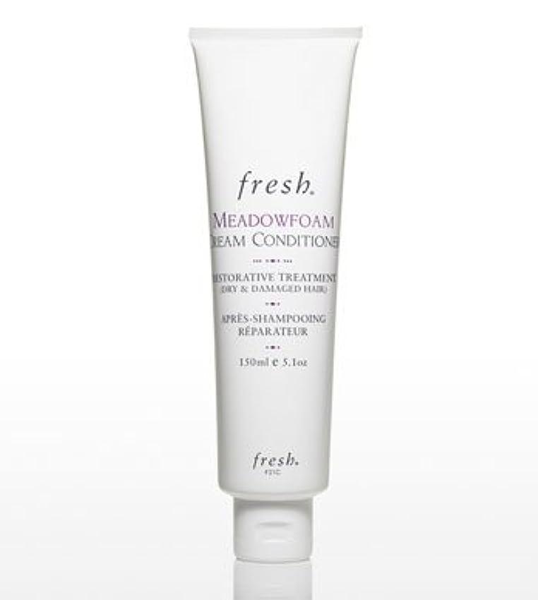 入札がっかりする適格Fresh MEADOWFOAM CREAM HAIR TREATMENT (フレッシュ メドウフォームクリーム ヘアートリートメント) 5.1 oz (150ml) by Fresh