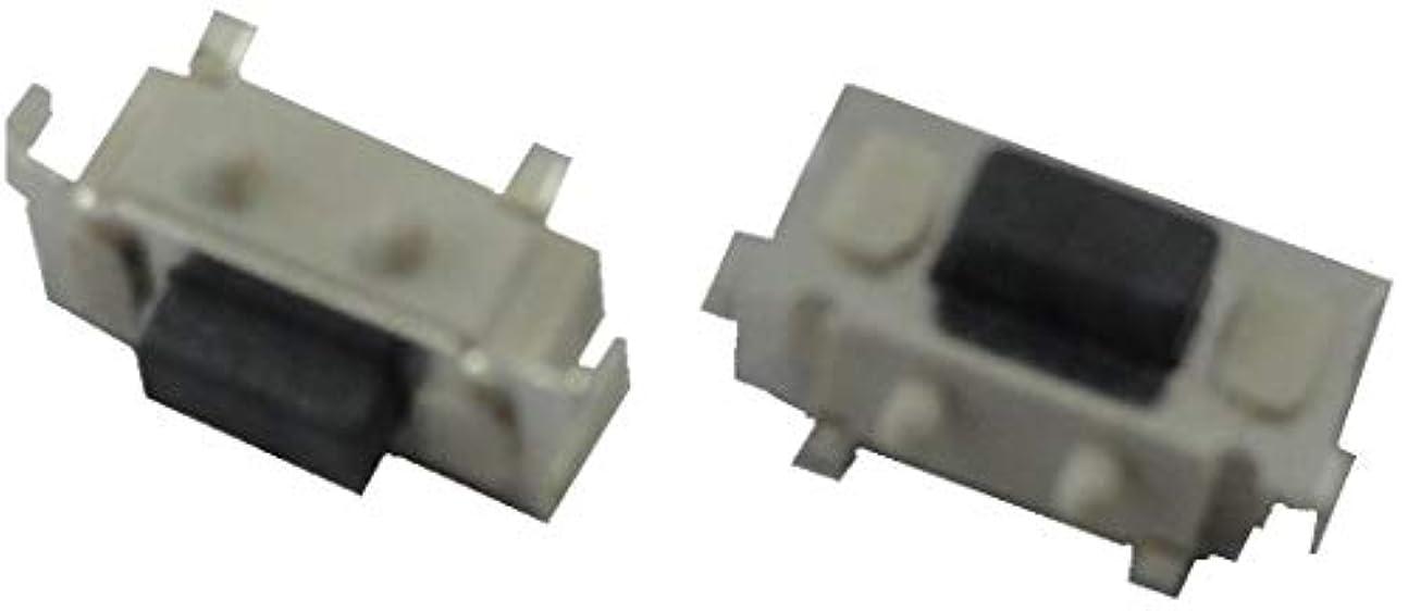 乗算テレマコス推測実装タクトスイッチ2足?白 3.5mm×7mmスイッチ 高さ4.5mm 10個入<1sw-247>