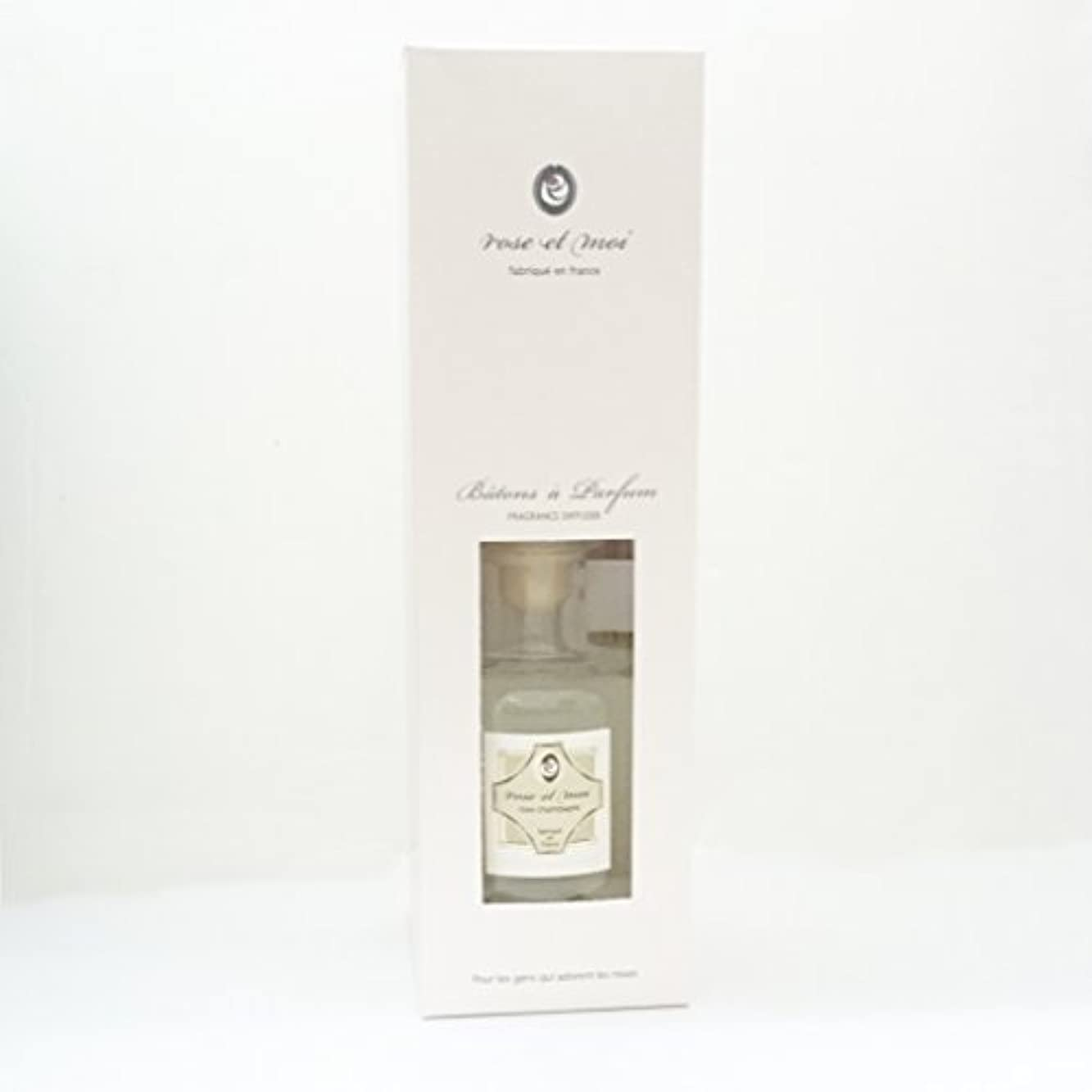 【ローズシャンパーニュ】Lothantique(ロタンティック)  rose et moi(ローズ エ モア)  フレグランスディフューザー 200ml (rose champagne(ローズ シャンパーニュ))4994228026996