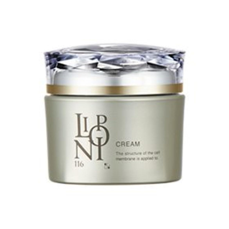 潤滑する修正意図的カシー化粧品 リポイン 116 エモリエントクリーム<18ml>