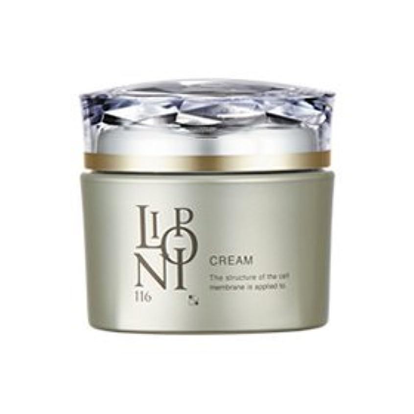 感謝している窒素予想外カシー化粧品 リポイン 116 エモリエントクリーム<18ml>