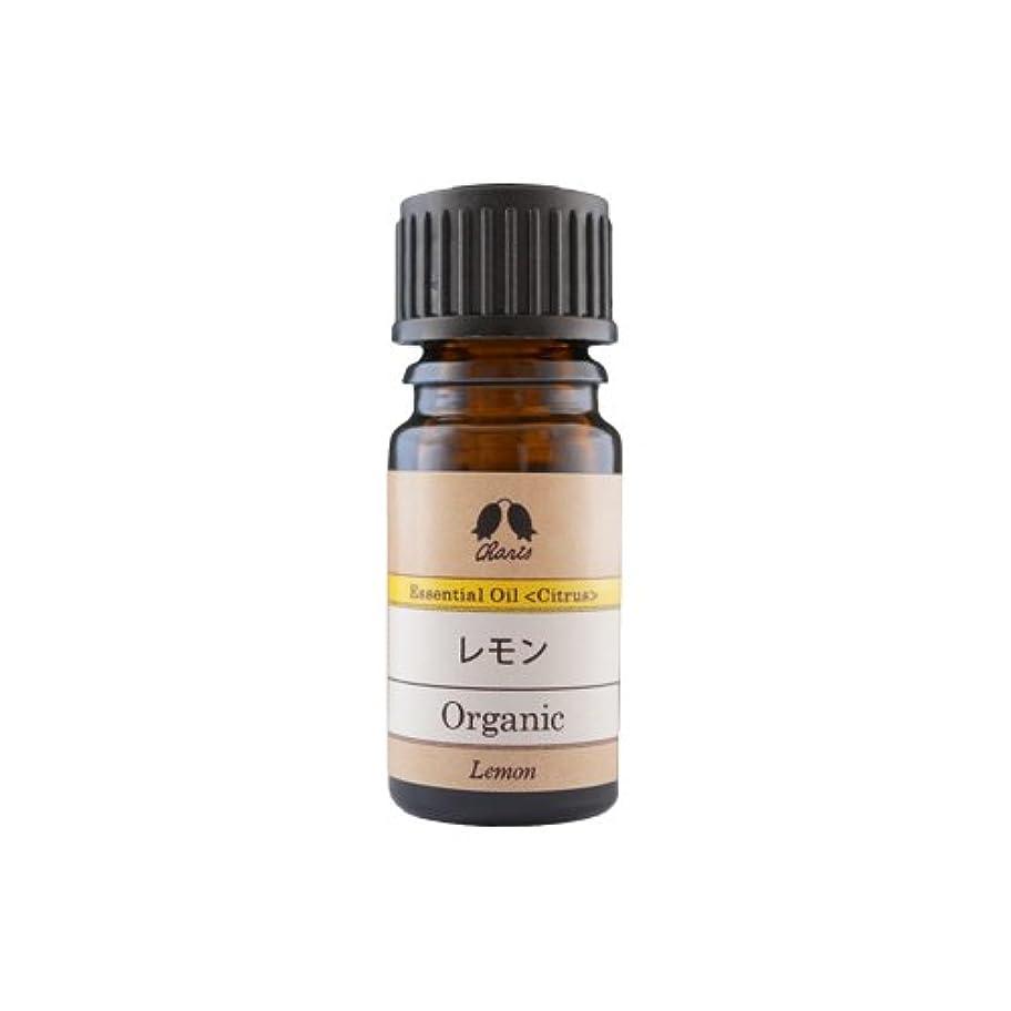 モジュールモジュールフィットネスカリス レモン オーガニック オイル 5ml
