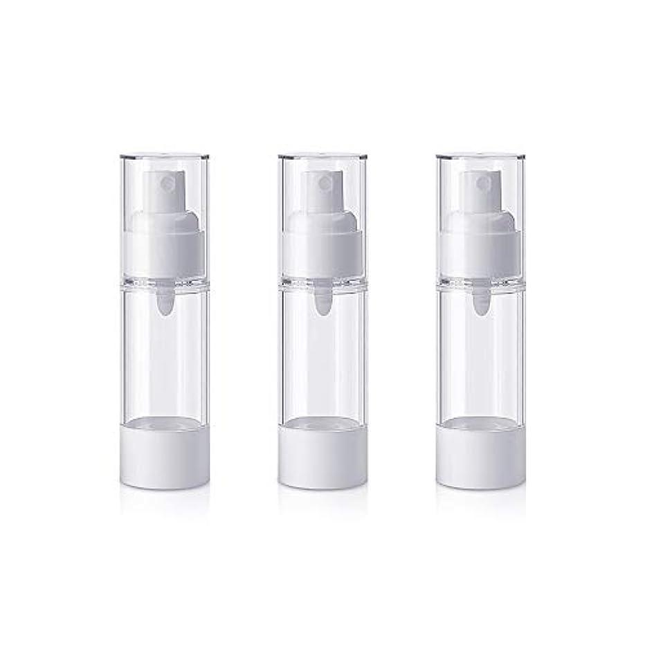コンサートファランクスする必要がある極細のミストスプレーボトル 押し式詰替用ボトル ポンプ頭 エコ素材 耐弱酸 30ml 3つのセット