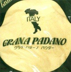 イタリア産グラナ パウダー12ヶ月熟成 1Kgパック