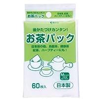 (まとめ) アートナップ お茶パック (ひもなし) 1パック(60枚) 【×40セット】 [簡易パッケージ品]