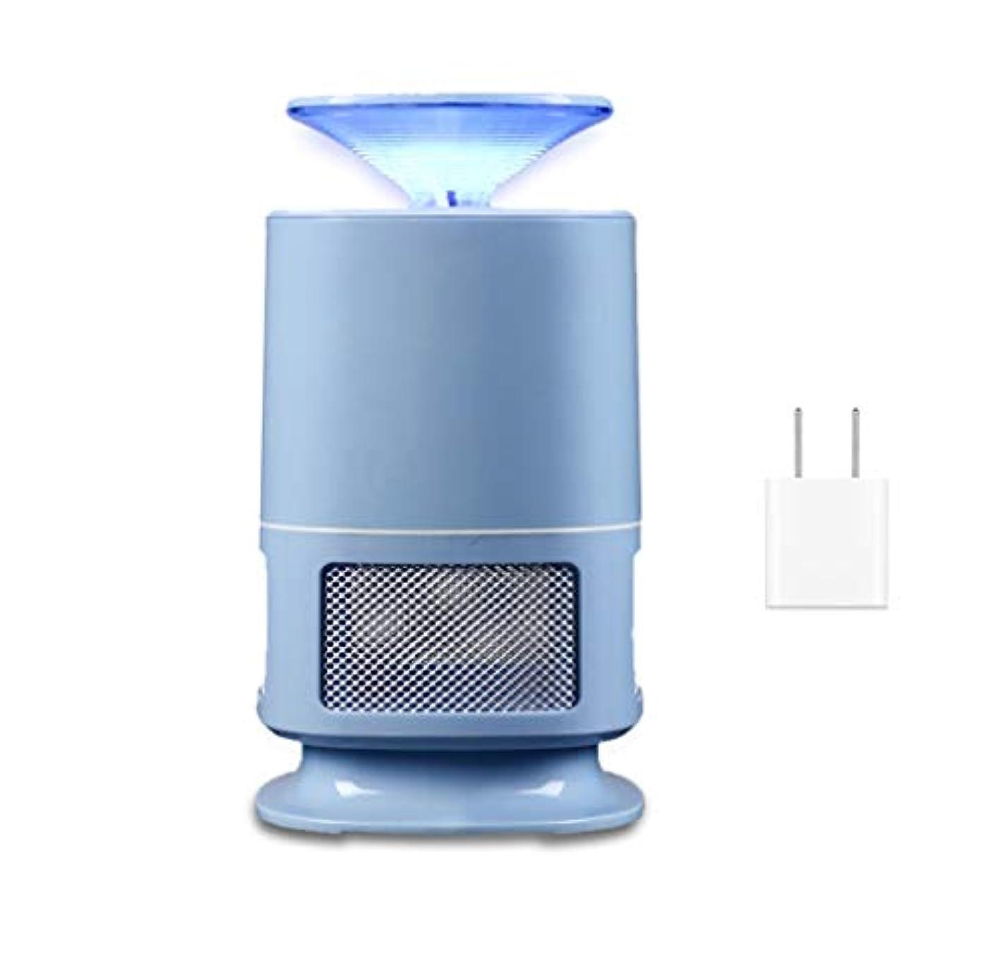 蚊キラー 蚊キラー電気蚊ランプUSB電子蚊電灯LED夜電球昆虫キラー蚊蚊吸入ペストトラップ (色 : 青)
