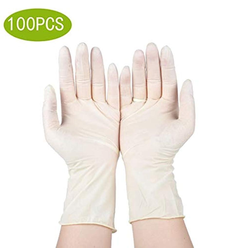 コンベンション下線俳優ニトリル手袋義務使い捨てビニール手袋、100カウント、特大 - パウダーフリー、両用性、超快適、極度の強度、耐久性と伸縮性、医療、食品、マルチユース (Color : Latex Gloves, Size : M)