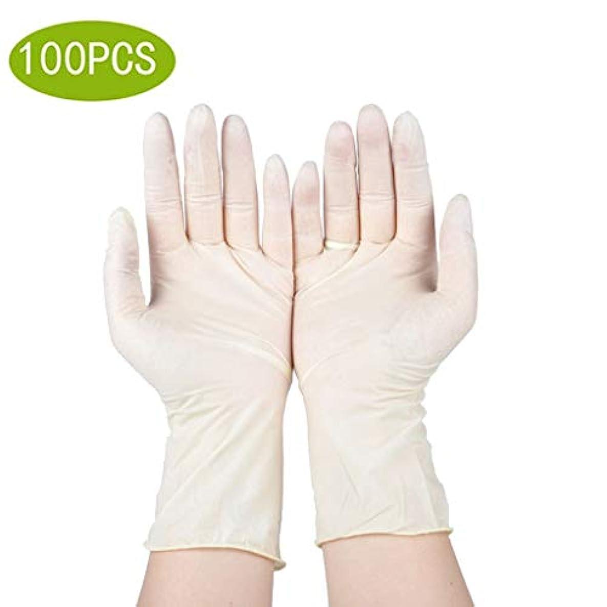 医療検査ラテックス手袋 3ミル厚、ミディアムボックス100パウダーフリー、無菌、頑丈な試験用手袋 病院のための専門の等級、法執行機関、食糧売り手 (Color : Beige, Size : L)