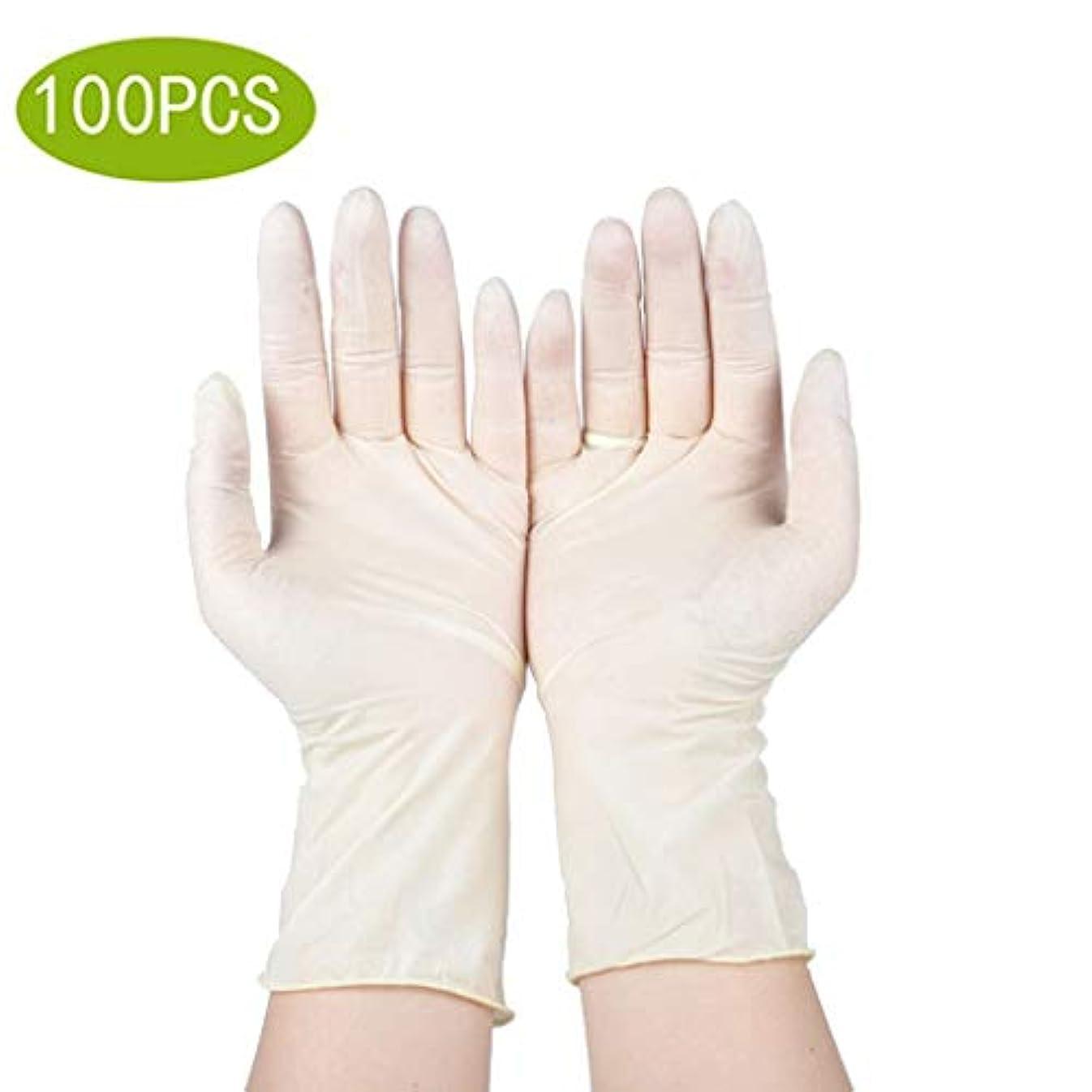 医療検査ラテックス手袋|3ミル厚、ミディアムボックス100パウダーフリー、無菌、頑丈な試験用手袋|病院のための専門の等級、法執行機関、食糧売り手 (Color : Beige, Size : L)