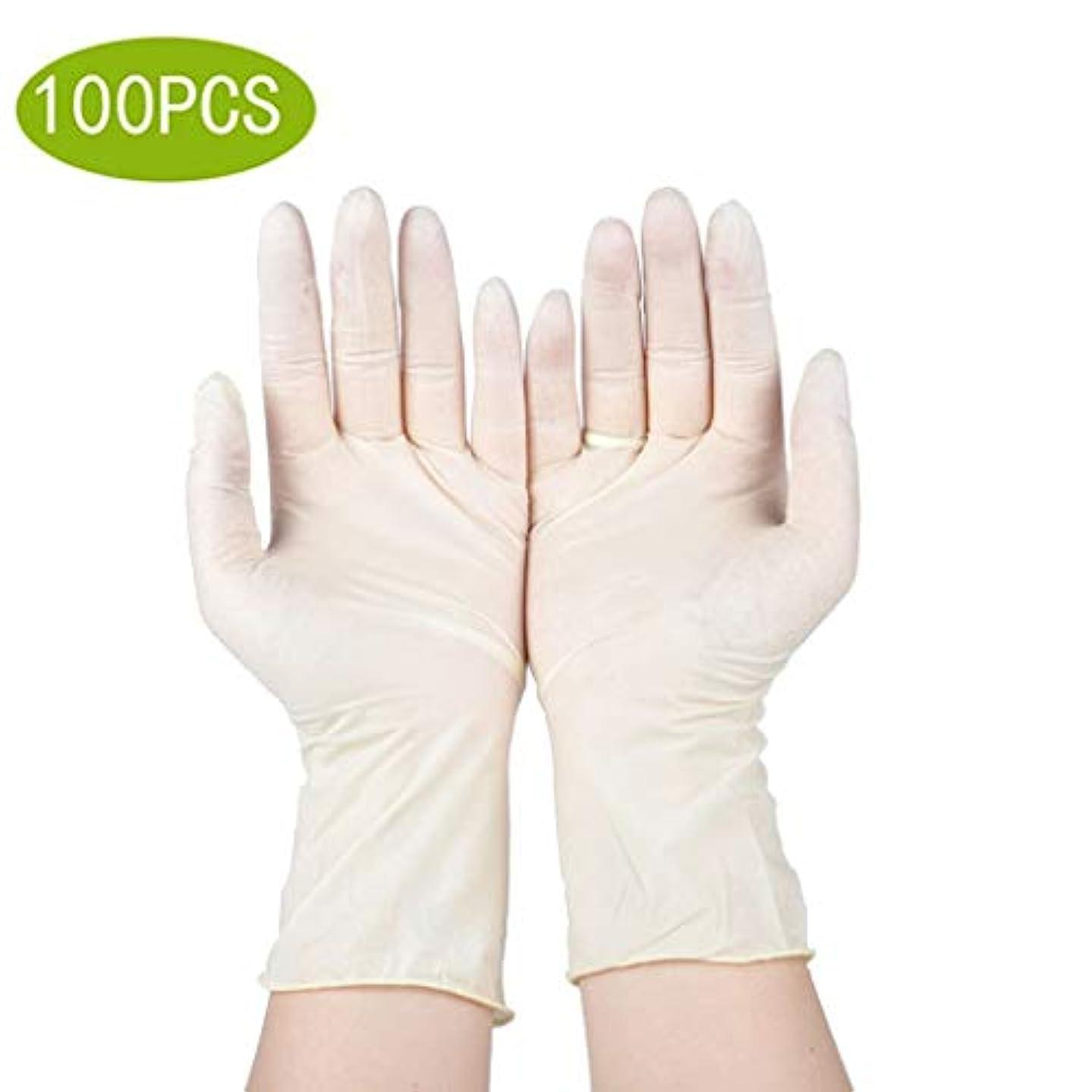 クルーズしばしば甲虫ニトリル手袋義務使い捨てビニール手袋、100カウント、特大 - パウダーフリー、両性、極度の快適さ、特別に強く、丈夫で伸縮性がある、医療、食品、マルチユース (Color : Latex Gloves, Size : M)