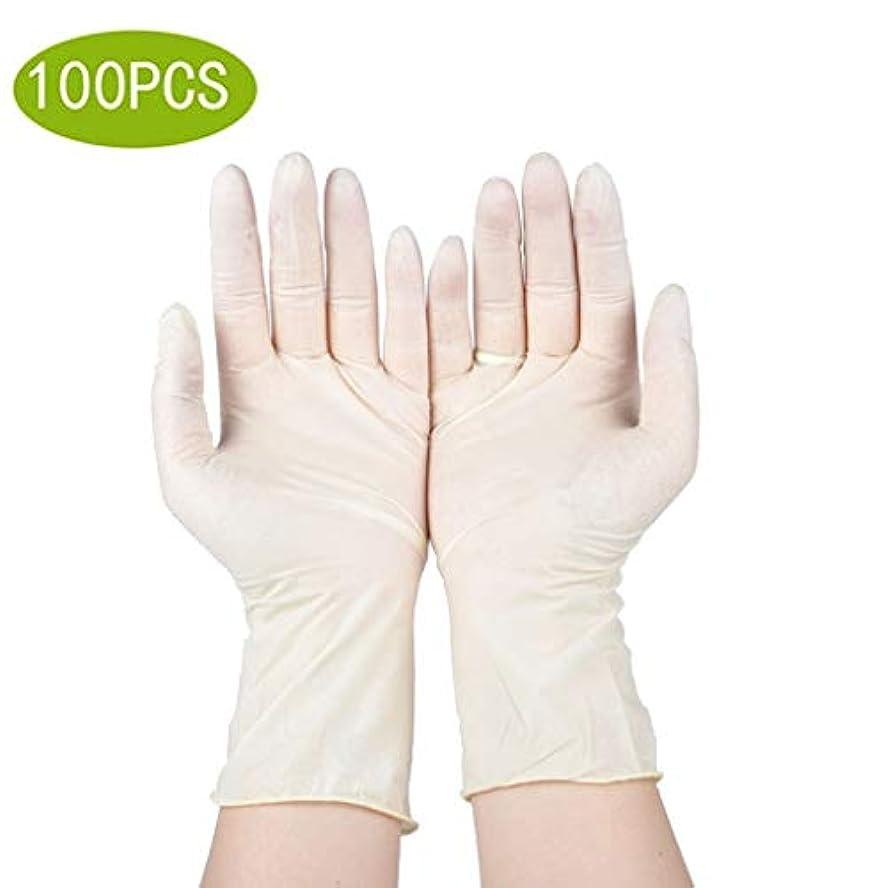 かすれた言語学エステート医療検査ラテックス手袋|3ミル厚、ミディアムボックス100パウダーフリー、無菌、頑丈な試験用手袋|病院のための専門の等級、法執行機関、食糧売り手 (Color : Beige, Size : L)