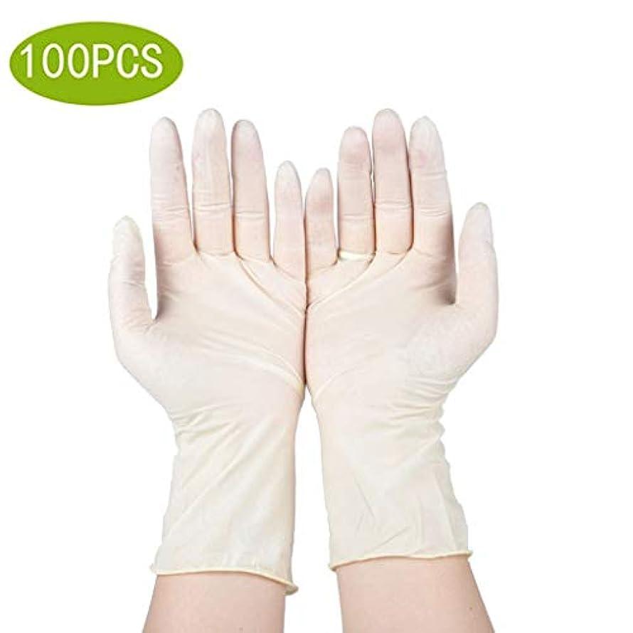 ぼかし剛性包括的医療検査ラテックス手袋|3ミル厚、ミディアムボックス100パウダーフリー、無菌、頑丈な試験用手袋|病院のための専門の等級、法執行機関、食糧売り手 (Color : Beige, Size : L)