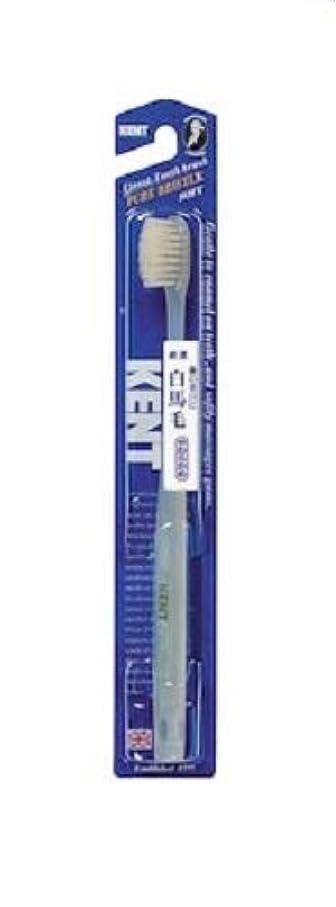 ずんぐりした擬人習字KENT 白馬毛歯ブラシ やわらかめ コンパクトヘッド KNT-1132