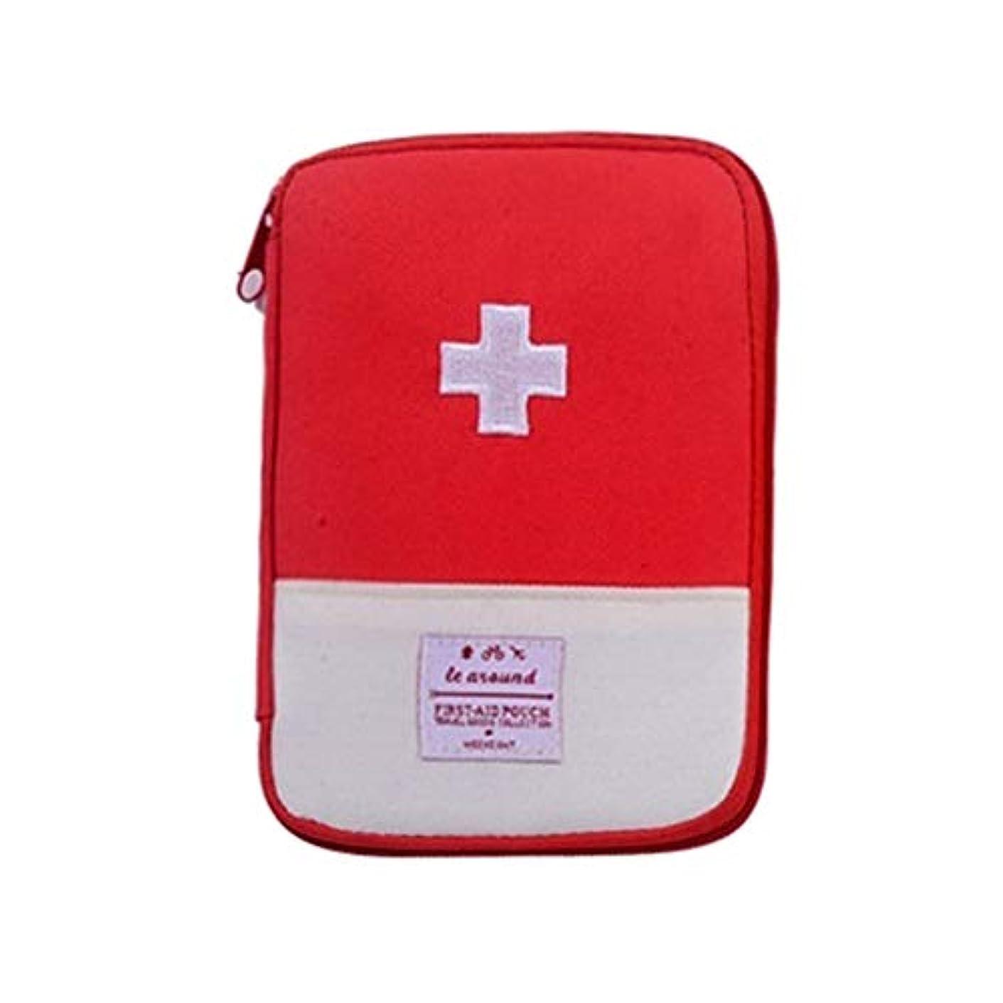 対立ゲスト克服するTOPBATHY 救急キットポータブル医療緊急キットアウトドア分類、旅行、家庭、オフィス、車、職場、屋外赤のための整理