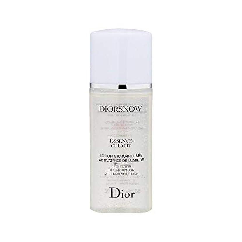 ディオール(Dior) 【ミニサイズ】スノー ブライトニング エッセンスローション [並行輸入品]