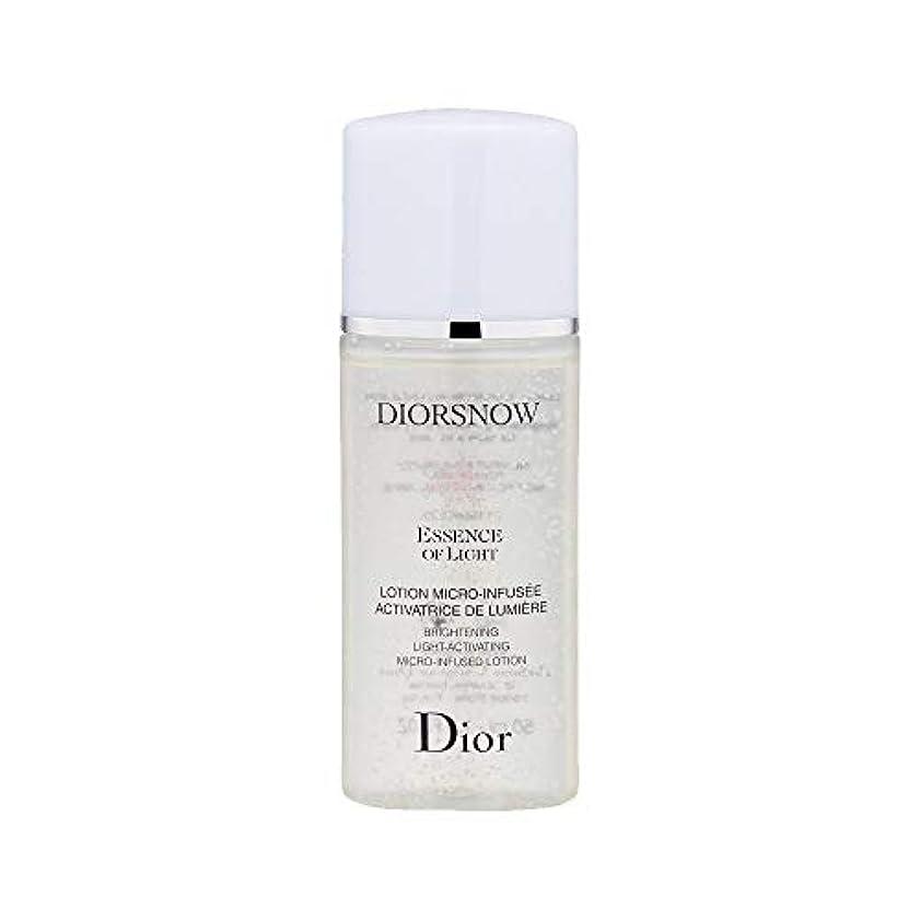 ストレスの多いフェロー諸島変更ディオール(Dior) 【ミニサイズ】スノー ブライトニング エッセンスローション [並行輸入品]