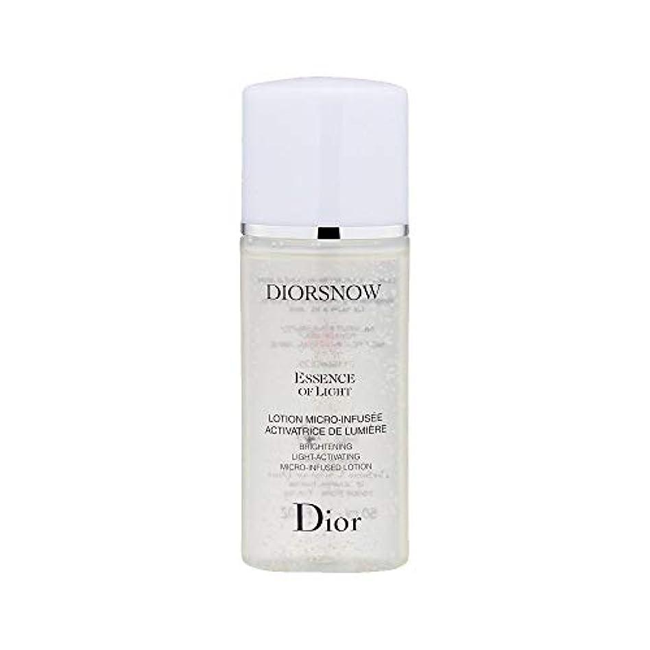 優しいうがいソフィーディオール(Dior) 【ミニサイズ】スノー ブライトニング エッセンスローション [並行輸入品]