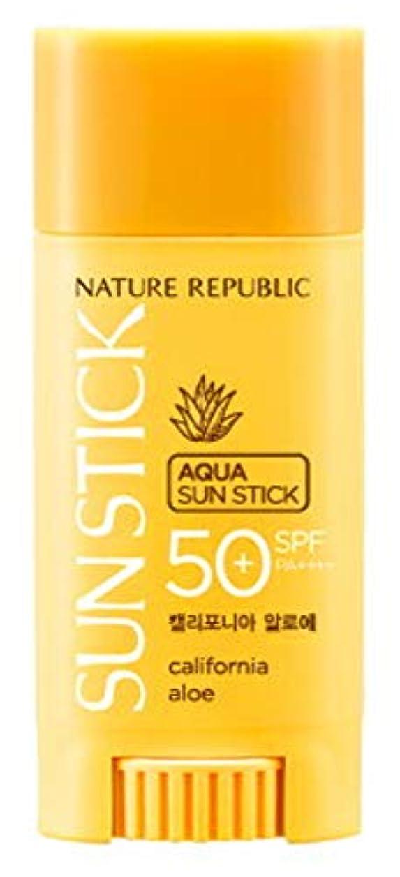 広告するエコーキウイ正規輸入品 NATURE REPUBLIC(ネイチャーリパブリック) CA AL サンスティック SPF50+ PA++++ 15g
