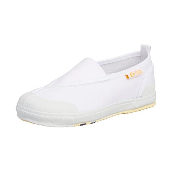 [キャロット] 上履き 三角ゴム 子供 靴 4大...の商品画像