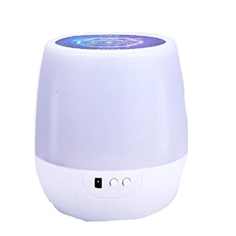 いらいらする操作インセンティブQiyuezhuangshi ガールフレンドのための誕生日プレゼントの女の子の母の日520の贈り物実用的な創造的な贈り物スタープロジェクターランプ,美しいホリデーギフト (Color : White, Size : 13cm...