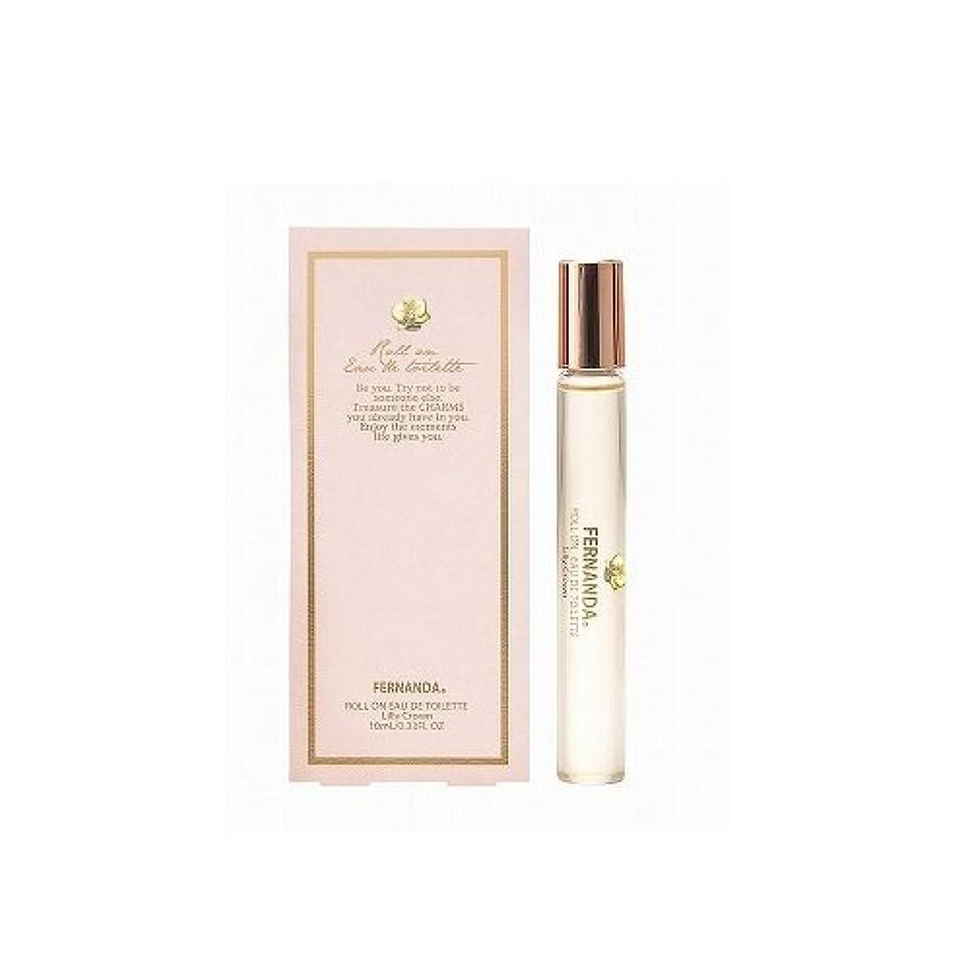FERNANDA(フェルナンダ) Roll on Fragrance(オードトワレ) Lilly Crown (リリークラウン)