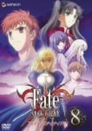 Fate/stay night 8 (通常版) [DVD]の詳細を見る