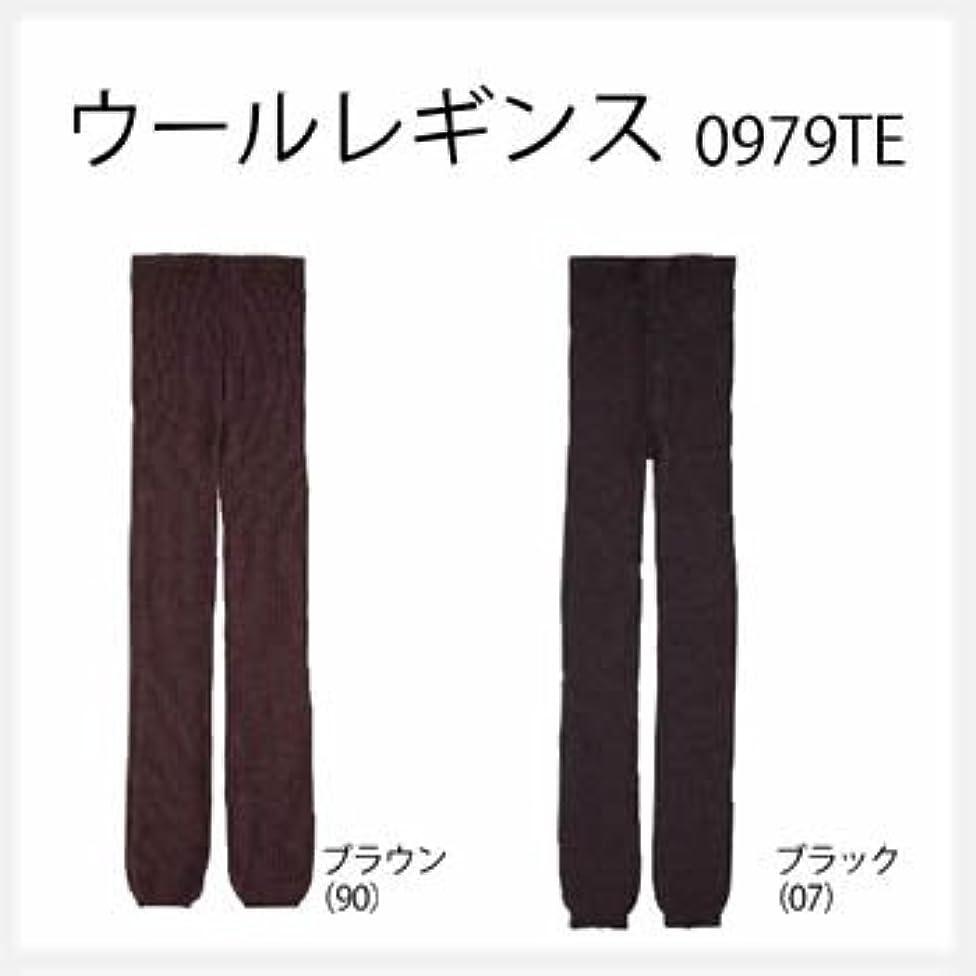 容器賛辞わずかな日本製 ウールレギンス 0979TE (ブラック)
