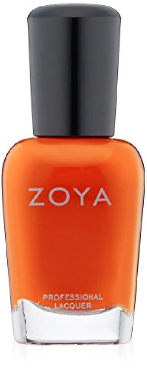 ZOYA ネイルカラーZP477(PAZ) 14ml