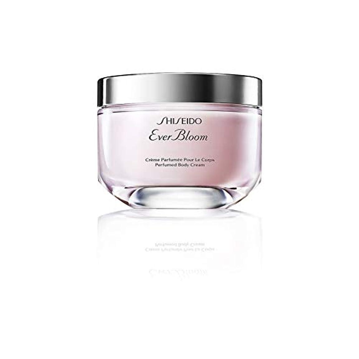 ヒューズムス再び[Shiseido] 資生堂これまでブルームボディクリーム(30ミリリットル) - Shiseido Ever Bloom Body Cream (30ml) [並行輸入品]