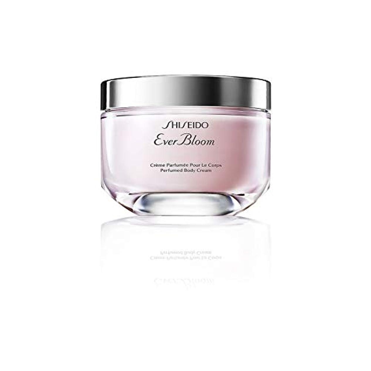 認める摂氏度ムスタチオ[Shiseido] 資生堂これまでブルームボディクリーム(30ミリリットル) - Shiseido Ever Bloom Body Cream (30ml) [並行輸入品]