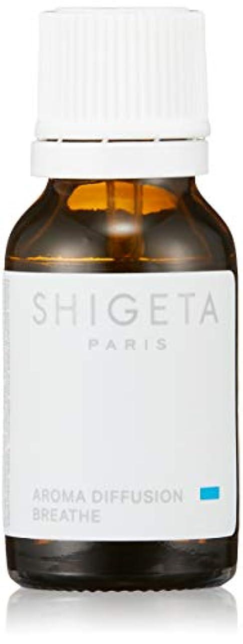 大胆な便宜発見SHIGETA(シゲタ) ブリーズ 15ml