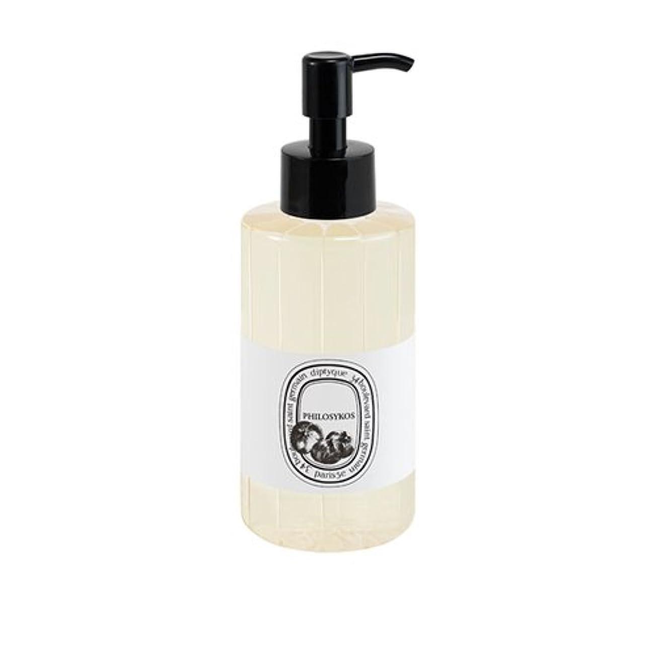 強化ブランク油ディプティック ハンド&ボディウォッシュジェル フィロシコス 200ml DIPTYQUE PHILOSYKOS CLEANSING HAND & BODY GEL [並行輸入品]