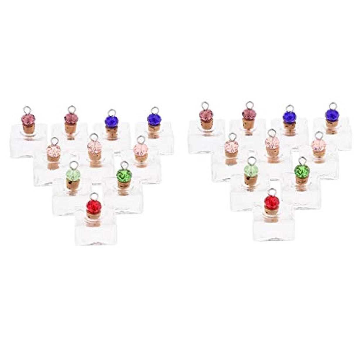 未亡人数支給香水 ペンダント ネックレス アロマ ガラス容器 香水瓶 ボトル エッセンシャルオイル