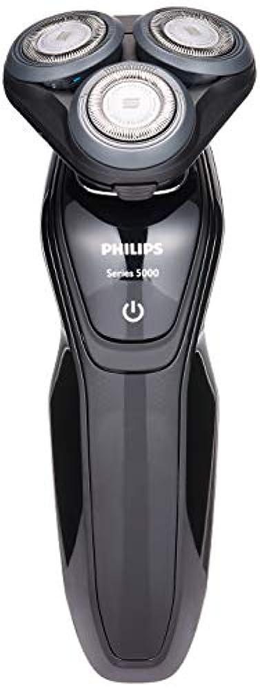 ローブアルプス発疹フィリップス 5000シリーズ メンズ 電気シェーバー 27枚刃 回転式 お風呂剃り & 丸洗い可 トリマー付 S5075/06