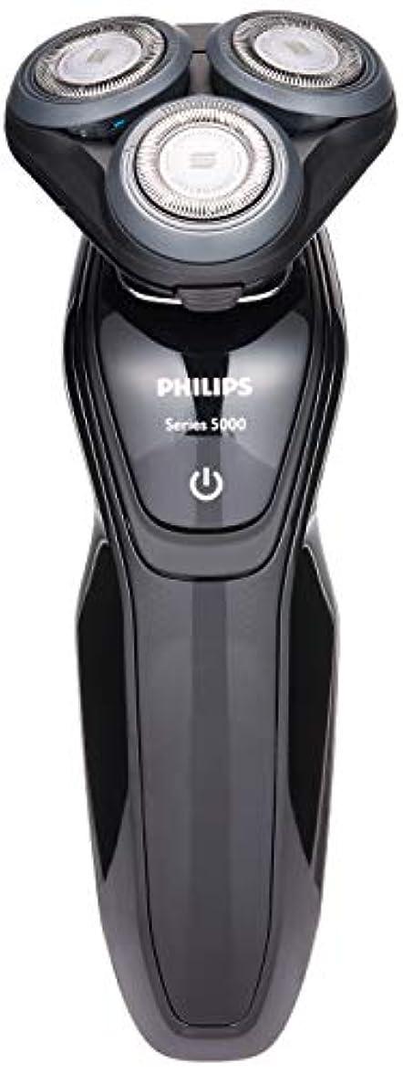 到着する言語学ちらつきフィリップス 5000シリーズ メンズ 電気シェーバー 27枚刃 回転式 お風呂剃り & 丸洗い可 トリマー付 S5075/06