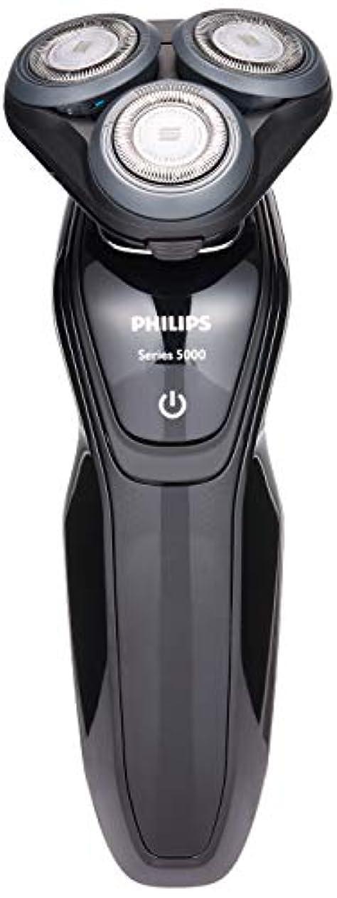 肥沃なオートディベートフィリップス 5000シリーズ メンズ 電気シェーバー 27枚刃 回転式 お風呂剃り & 丸洗い可 トリマー付 S5075/06