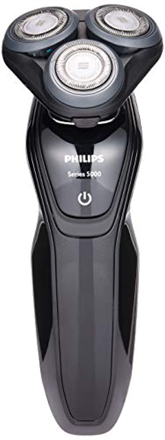 織る提案するフィットフィリップス 5000シリーズ メンズ 電気シェーバー 27枚刃 回転式 お風呂剃り & 丸洗い可 トリマー付 S5075/06