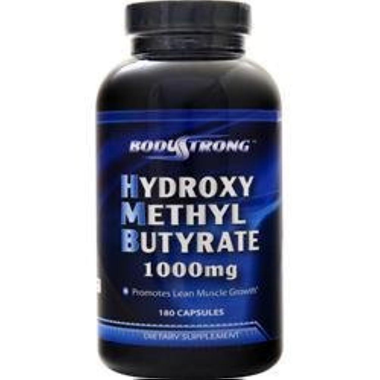 ぐるぐる病気だと思うお手入れBodyStrong HMB 180 カプセル (Hydroxy Methyl-Butyrate 180 caps)
